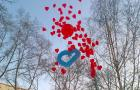 Запуск Сердца и воздушных шаров (на рождение малыша)